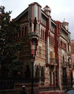 Дом с шипами и дом Висентс | 8