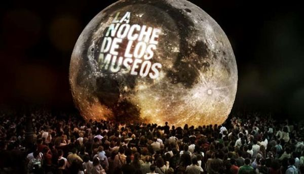 Ночь музеев в Барселоне | 1