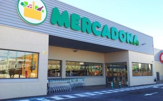 Продуктовые магазины и супермаркеты в Барселоне | 4