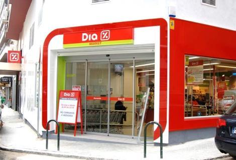 Продуктовые магазины и супермаркеты в Барселоне | 8